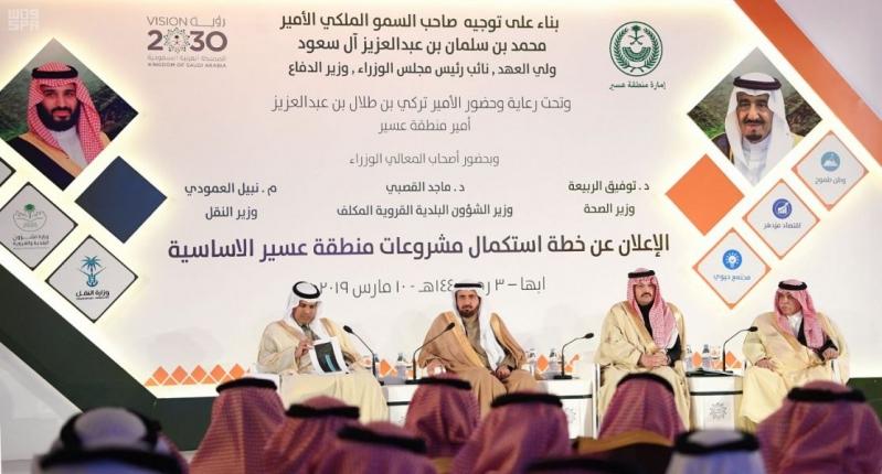 تنفيذًا لتوجيه الأمير محمد بن سلمان.. عسير تستكمل مشروعاتها الأساسية