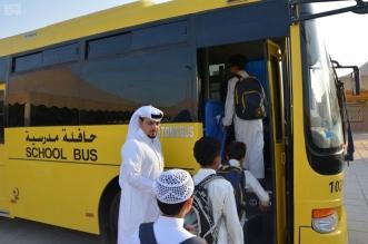 التعليم تضاعف أعداد المستفيدين من خدمة النقل المدرسي 100% - المواطن