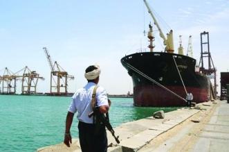 تأجيل الاجتماع المشترك للفريق الحكومي وميليشيات الحوثي - المواطن