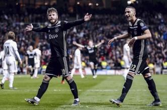 ريال مدريد ضد أياكس