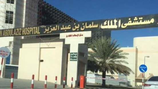 مستشفى الملك سلمان بالقيروان يداوي أوجاع التونسيين