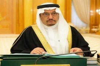 وزير التعليم يوجه باستحداث إدارة أمن وسلامة الطلاب.. هذه أهدافها - المواطن