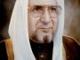 والد الزميل الإعلامي إسماعيل المليص في ذمة الله