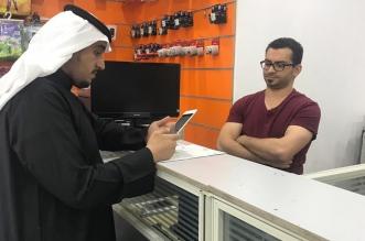 عمل الرياض يضبط 227 مخالفة لمنشآت في أسبوع - المواطن