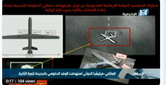 فيديو.. التحالف يحبط محاولة حوثية لاستهداف الفريق الحكومي في الحديدة