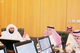 وزارة العدل تبحث الربط الإلكتروني مع البلديات - المواطن