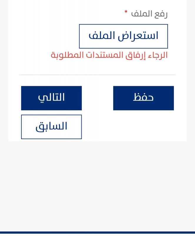 حساب المواطن يوضح الطريقة الصحيحة لإضافة الملفات والمستندات