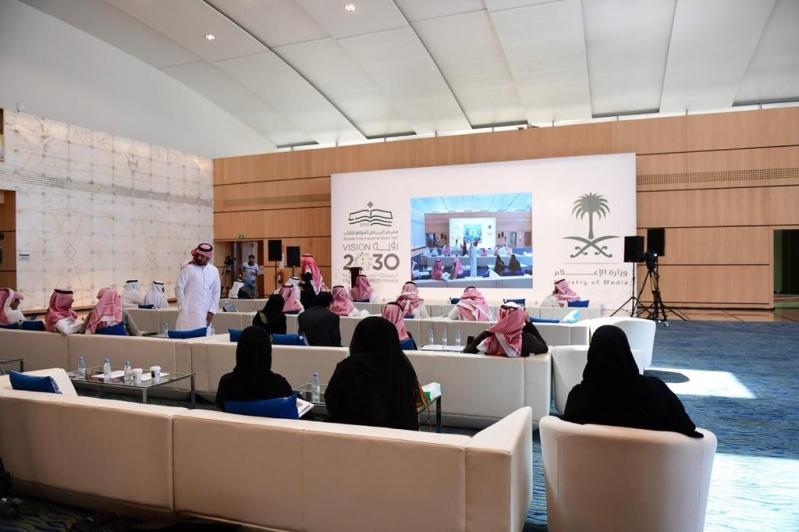بعد قليل.. انعقاد المؤتمر الصحفي لـ معرض الرياض الدولي للكتاب 2019