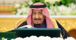 مكافحة الفساد نهج سعودي تأصل في عهد الملك سلمان