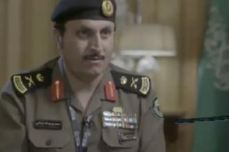 فيديو.. اللواء البسامي: 460 حادث وفاة بسبب الجوال خلال عام - المواطن