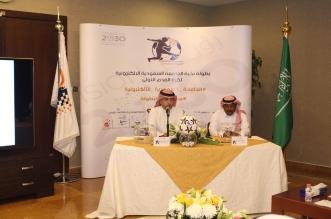 8 فرق ضمن نخبة الجامعة السعودية الإلكترونية والمباراة الافتتاحية الخميس - المواطن
