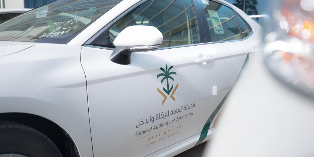 الزكاة والدخل تضبط 529 مخالفة ضريبة في أسبوع
