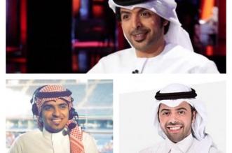 تغطية KSA sports لـ الديربي : 3 معلقين وبرنامج خاص من درة الملاعب - المواطن