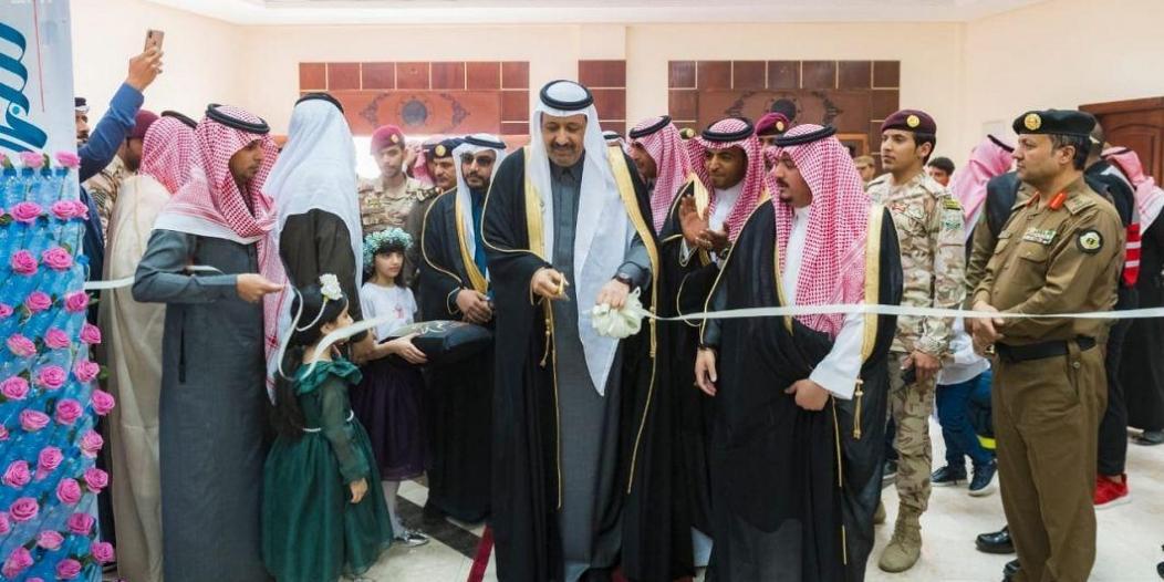 أمير الباحة يرعى فعالية لنحييها بـ12 ركنًا ويدشن موقع مجلس شباب الباحة