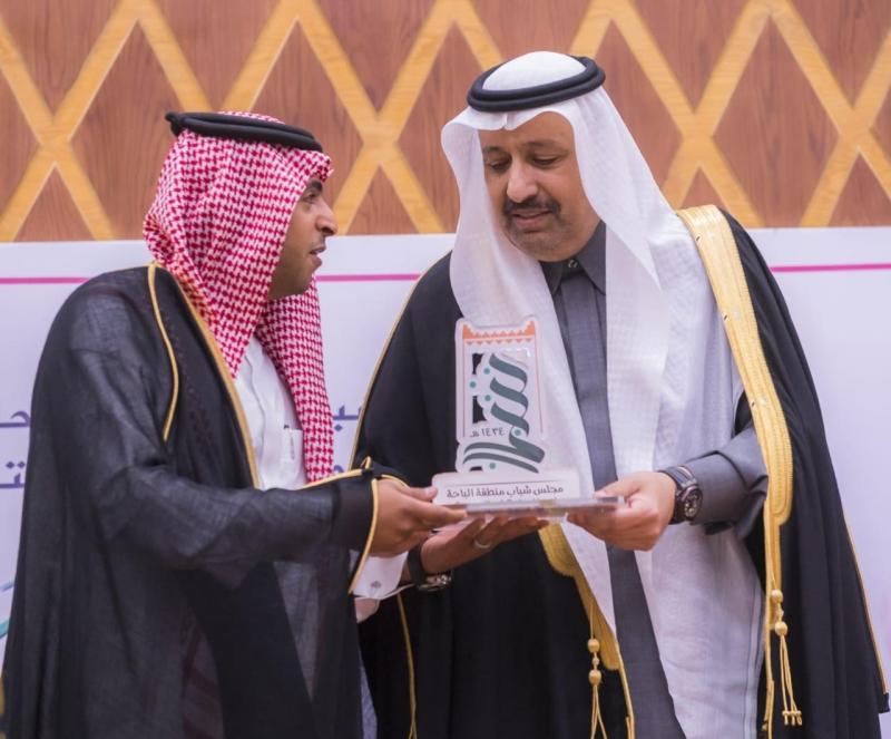 أمير الباحة يرعى فعالية لنحييها بـ12 ركنًا ويدشن موقع مجلس شباب الباحة - المواطن