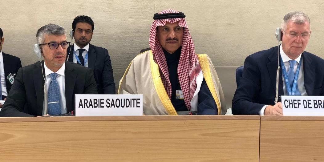 المملكة تتلقى 258 توصية.. كلمة حاسمة وتشديدات لبندر العيبان أمام مجلس حقوق الإنسان
