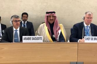 المملكة تتلقى 258 توصية.. كلمة حاسمة وتشديدات لبندر العيبان أمام مجلس حقوق الإنسان - المواطن