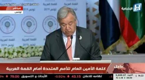 أنطونيوغوتيريش : ندعم حل الدولتين.. ووحدة سوريا بما فيها هضبة الجولان