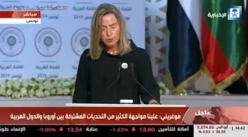 موغريني من القمة العربية: الاتحاد الأوروبي لا يوافق على ضم الجولان المحتل إلى إسرائيل