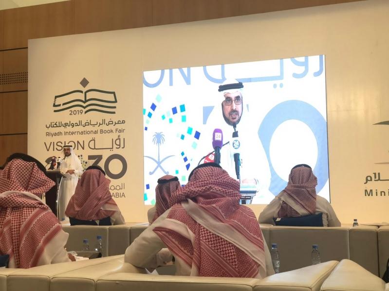 ١٣ فعالية ثقافية بحرينية في معرض الرياض للكتاب