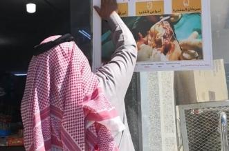 الصحة العالمية تشيد بالخطوات المتقدمة للمملكة في مكافحة التبغ - المواطن
