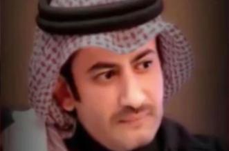 موطن العز.. منبع المجد والطموح - المواطن