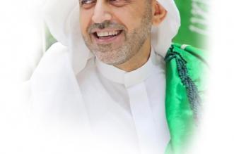 افتتاح اجتماع طب العيون السعودي 2019 بمشاركة 18 متحدثًا دوليًا - المواطن