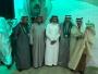 أسرة آل شايع تحتفل بالمهندس عبدالمجيد
