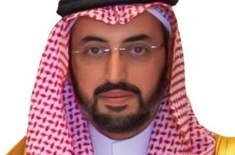 الخبرة التجارية والمالية تقود عبدالرحمن الحربي لمنصب محافظ هيئة التجارة الخارجية - المواطن
