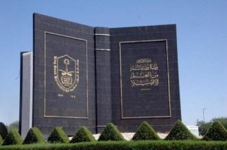 جامعة الملك سعود تستقبل 600 طالب وطالبة يوميًا في ملتقى المرحلة الثانوية - المواطن