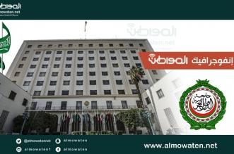 إنفوجرافيك.. جملة قالها الملك المؤسس فرسَّخت 6 ركائز للمملكة في جامعة الدول العربية - المواطن