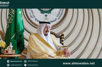 من 1976 حتى 2018.. ثلاث قمم عربية في السعودية خرجت بقرارات حاسمة - المواطن