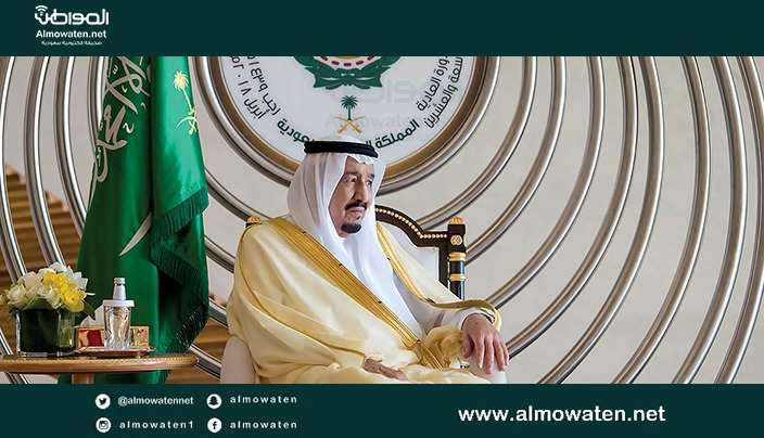من 1976 حتى 2018.. ثلاث قمم عربية في السعودية خرجت بقرارات حاسمة
