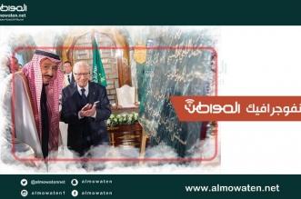 """إنفوجرافيك """"المواطن"""" مشروعات الملك سلمان لأجل بناء الإنسان التونسي - المواطن"""