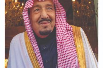 """العدد الثالث من """"المواطن"""" ديجيتال: السعودية في قمة تونس .. الدعوة الأولى والحضور الأول - المواطن"""