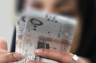 هدف يودع 181 مليون ريال في حسابات منشآت دعم التوظيف عن أبريل - المواطن