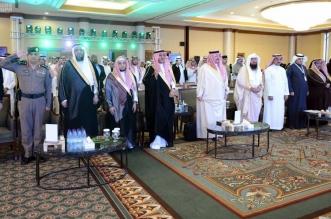 أمير عسير يرعى المؤتمر الدولي للإعلام والأزمات في جامعة الملك خالد - المواطن