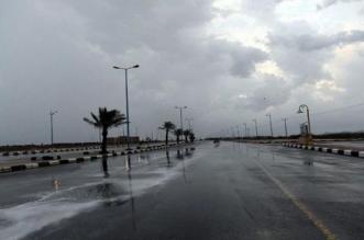 تنبيه متقدم بهطول أمطار غزيرة وجريان للسيول بمنطقة نجران - المواطن