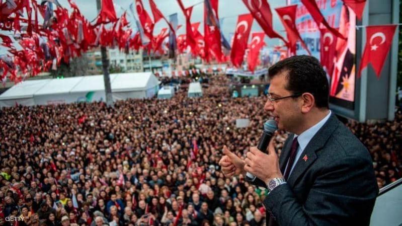 ضربة قاسية لـ أردوغان .. أكرم أوغلو يفوز برئاسة بلدية إسطنبول