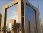 البنك العربي الوطني يوصي بتوزيع 600 مليون ريال أرباحًا للمساهمين - المواطن