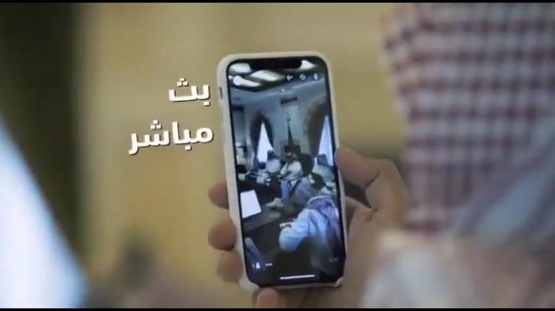 لأول مرة.. بث مباشر لجلسات فتح المظاريف للفرص الاستثمارية بالمدينة المنورة