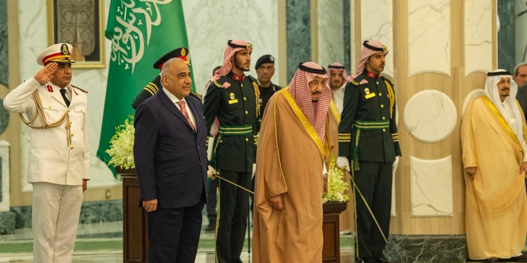 عادل عبد المهدي : المملكة بلد شقيق ومتطور والانفتاح عليه يحقق المصالح المشتركة