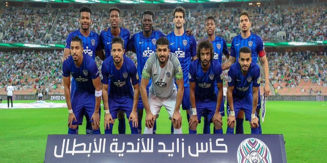 التكافؤ شعار #الهلال ضد الأندية التونسية