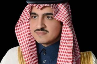 نائب أمير مكة