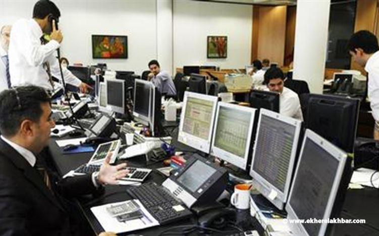 بورصة بيروت لتداول الأسهم والأوراق المالية تغلق على تراجع