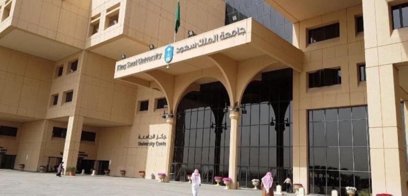 عهود الشهيل متحدثاً رسمياً لجامعة الملك سعود