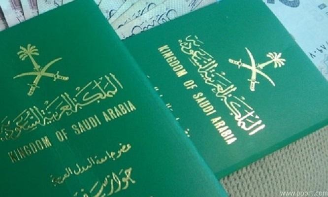 رسمياً.. الجوازات تنشر تعديلات إصدار الجواز والسفر دون موافقة ولي الأمر للمواطنين