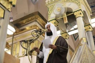 خطبة الجمعة غزاوي مكة1 1