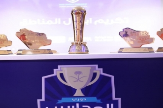 دوري المدارس .. منتخب 2030 من الجوهرة - المواطن