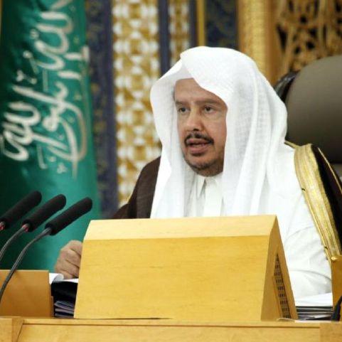 رئيس الشورى: مشاعر الفرح بشفاء الملك سلمان تعكس قوة اللحمة بين الشعب وقيادته